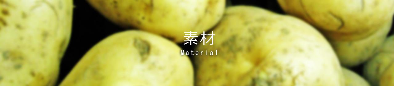 material_visual