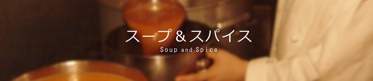 soup_visual